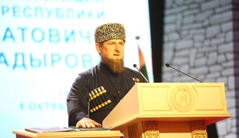 Поздравление ЧГПУ в адрес Главы Чеченской Республики