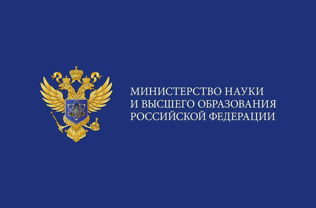 Приказ министерства образования и науки от 29 января № 146.