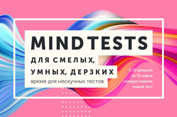 Бесплатное тестирование для знатоков английского языка