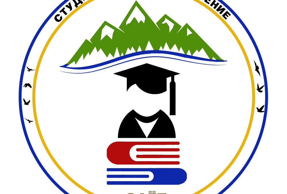 В ЧГПУ состоится слет студенческих объединений вузов СКФО