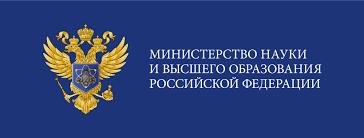 Методические рекомендации о переводе внеучебной (воспитательной) деятельности образовательных организаций высшего образования в дистанционный режим