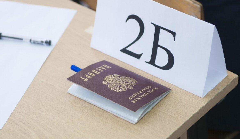 О проведении государственной итоговой аттестации в 2019/2020 учебном году