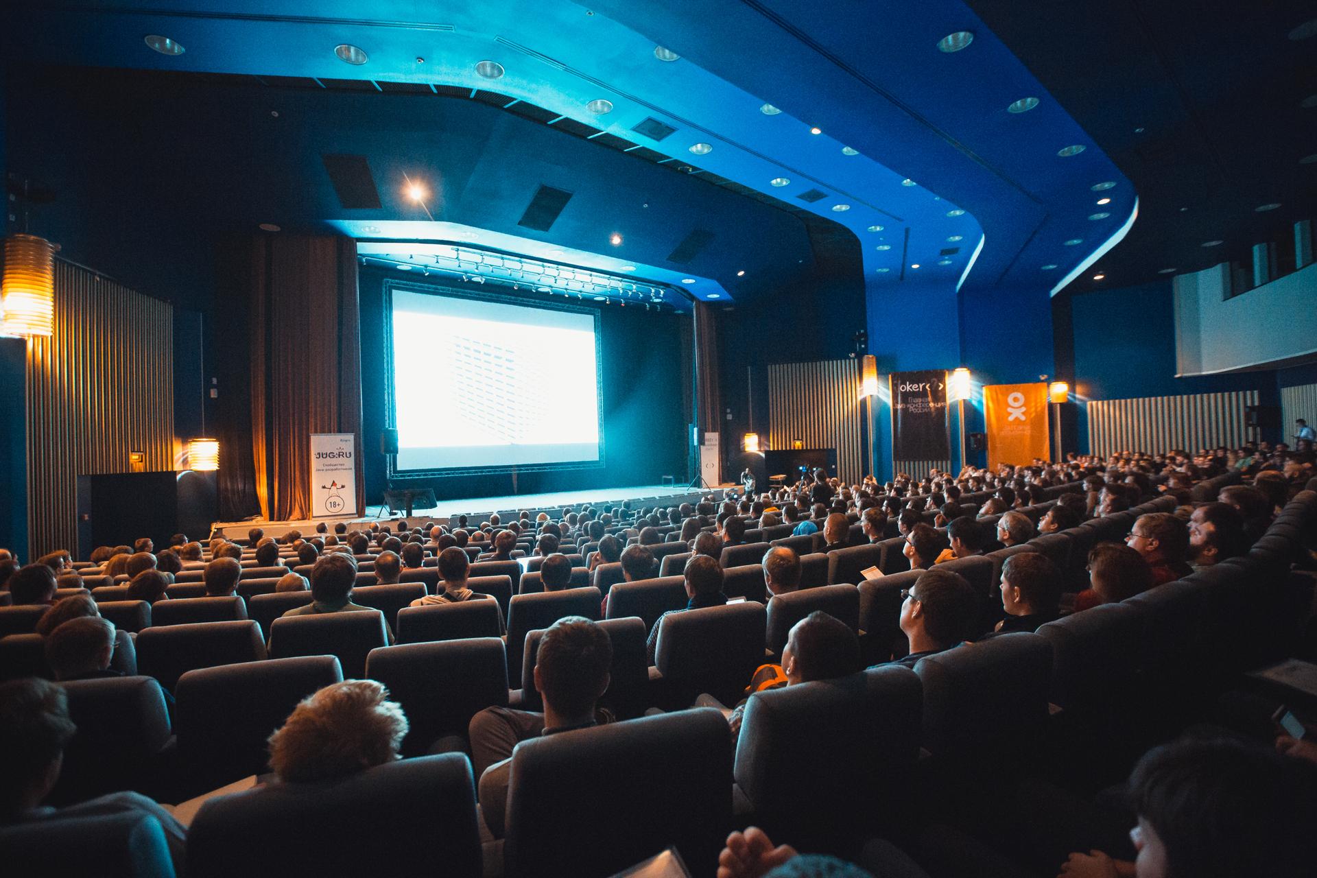 Всероссийская научно-практическая конференция с международным участием «Бизнес и образование в условиях цифровой экономики»