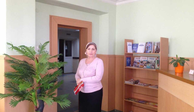 Поздравление директора библиотеки Арсагириевой Тамары