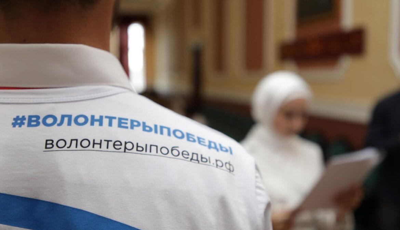 Всероссийская историческая акция «Диктант Победы» в ЧГПУ