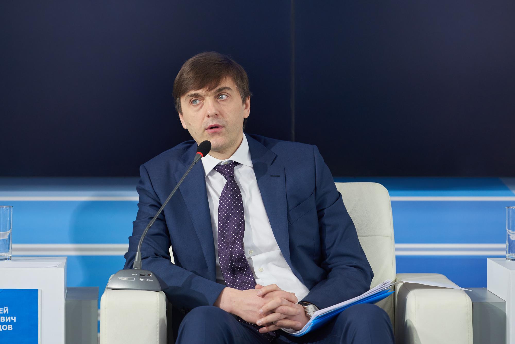 Прямая трансляция: Сергей Кравцов примет участие в заседании неформальной рабочей группы проекта «Образование-2030»