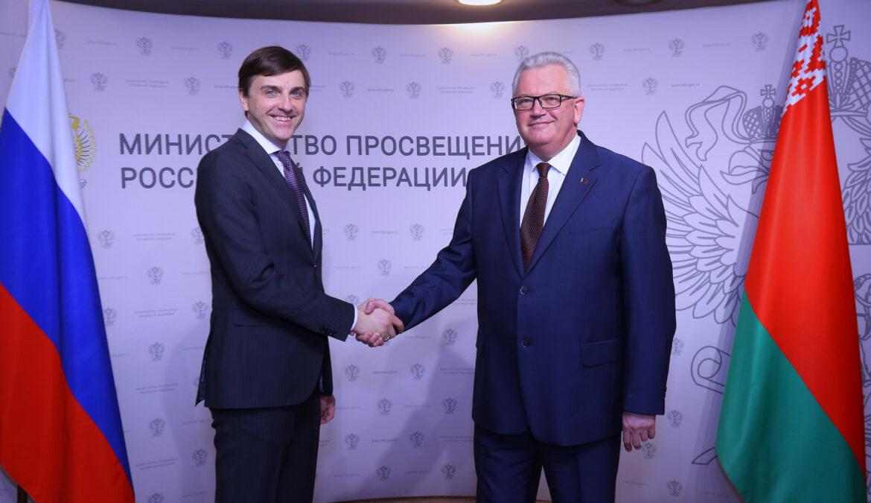 Россия и Республика Беларусь будут укреплять сотрудничество в области образования