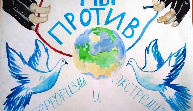Центра противодействия экстремизму МВД провел профилактическое мероприятие со студентами