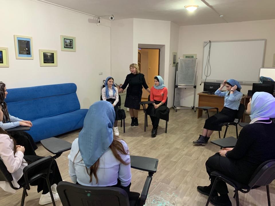 Психологический центр ЧГПУ