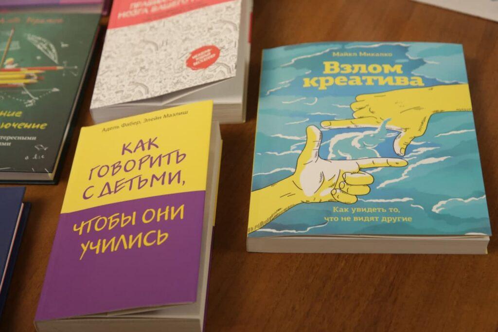 Педагогическая мастерская Алихана Динаева