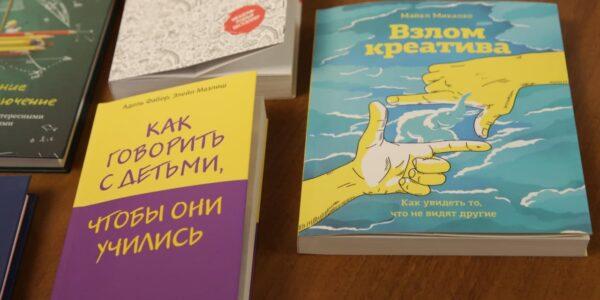 Сегодня в компьютерно-библиотечном центре ЧГПУ состоялась презентация большого поступления новых книг по педагогике, воспитанию и личностному росту!