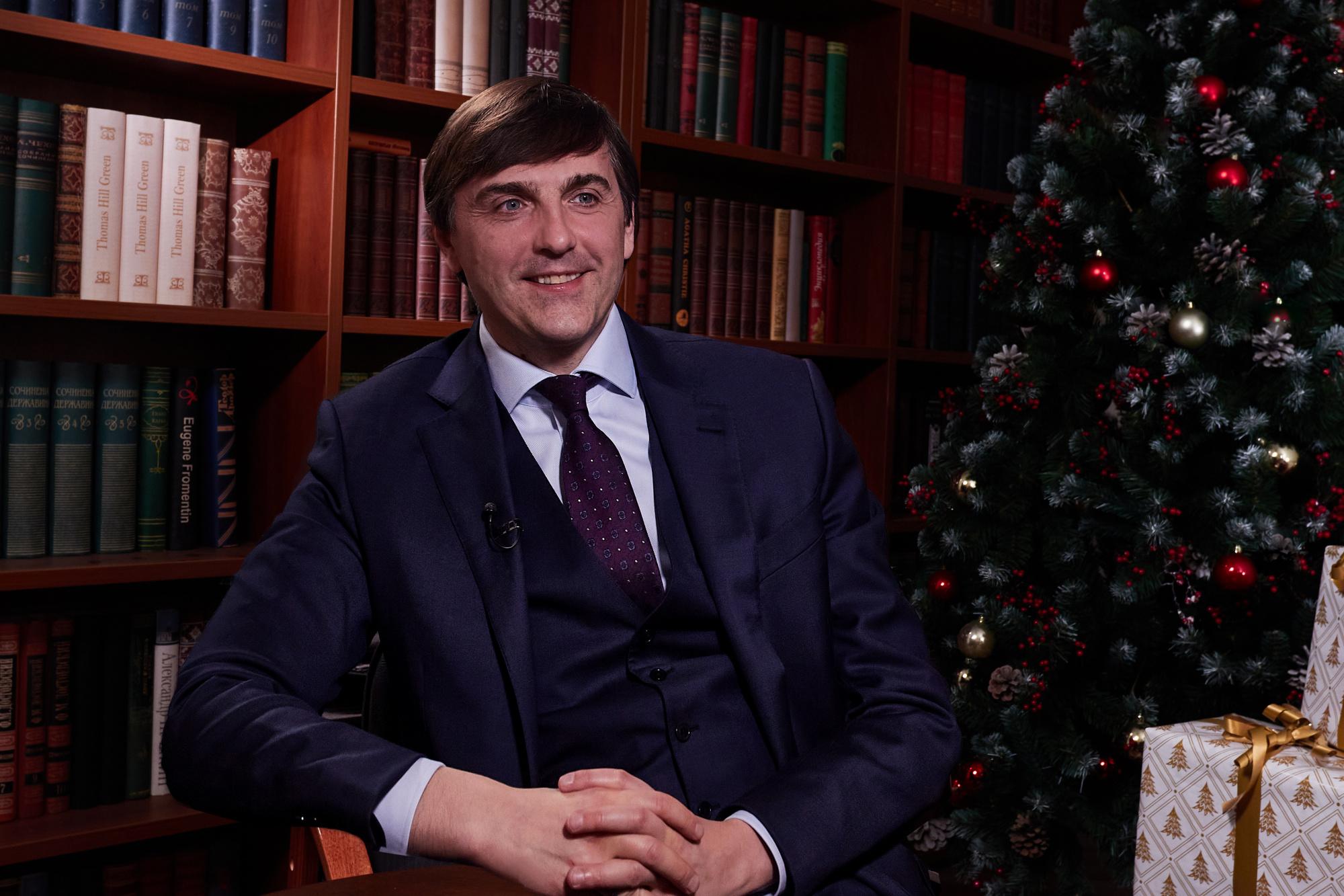 Поздравление Министра просвещения Российской Федерации Сергея Кравцова с Новым годом