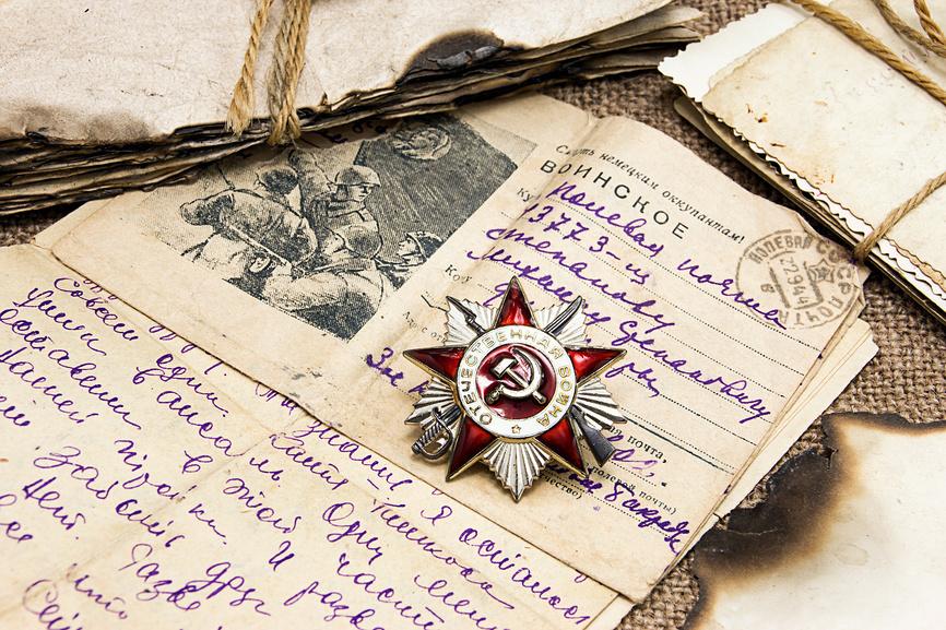 Продолжается региональный этап Всероссийского конкурса сочинений «Без срока давности»