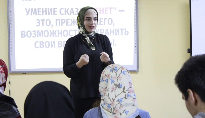 Сегодня в Коворкинг центре ЧГПУ специалист Педагогической мастерской Индира Нанаева провела мастер-класс на тему «Как говорить нет».