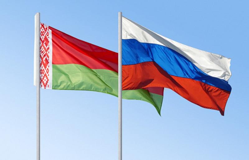 Россия и Беларусь отмечают День единения народов
