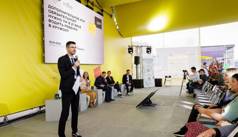 Руководитель педмастерской ЧГПУ стал участником Российской креативной недели-2021 в Москве