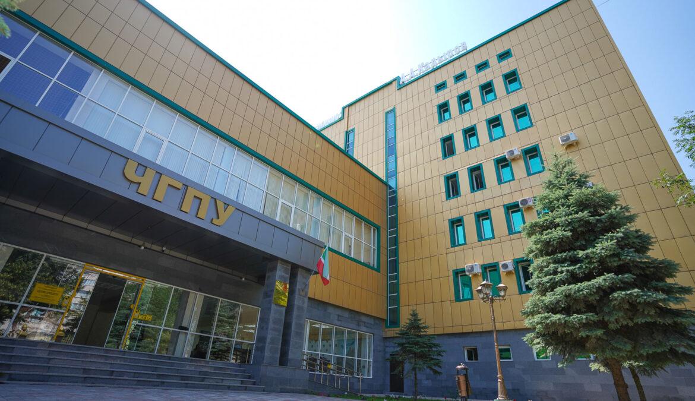 В ЧГПУ готовится к открытию Технопарк универсальных педагогических компетенций