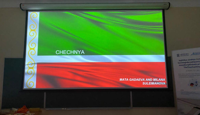 """Студентки ЧГПУ провели в Лиепайском университете (Латвия) """"День Чеченской Республики"""""""