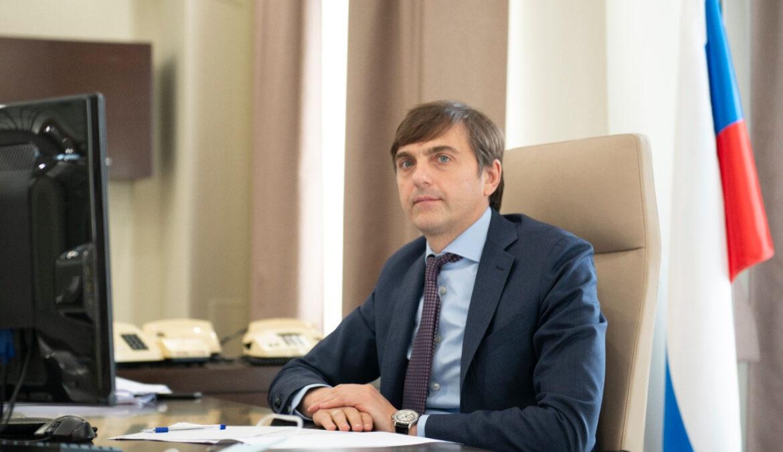 Сергей Кравцов примет участие в электронном голосовании