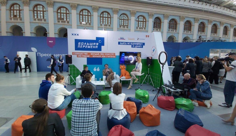 Представители ЧГПУ приняли участие в I Всероссийском форуме классных руководителей в Москве